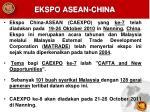 ekspo asean china