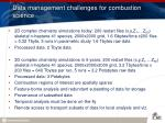 data management challenges for combustion science
