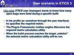 user scenario in etics 3
