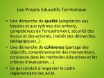 les projets educatifs territoriaux2