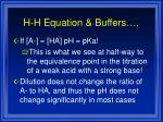 h h equation buffers