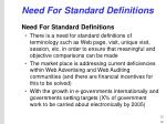 need for standard definitions