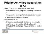 priority activities acquisition of at