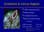 extubation airway support
