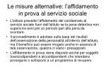 le misure alternative l affidamento in prova al servizio sociale