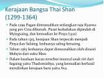 kerajaan bangsa thai shan 1299 1364