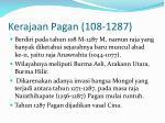 kerajaan pagan 108 1287