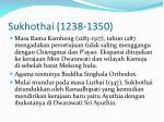 sukhothai 1238 1350
