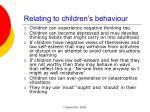 relating to children s behaviour
