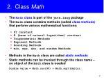 2 class math