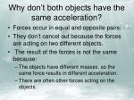 why don t both objects have the same acceleration