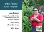 farmer rancher grant program