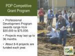 pdp competitive grant program