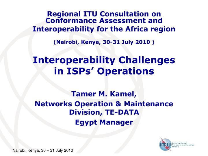 interoperability challenges in isps operations n.