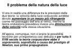 il problema della natura della luce1