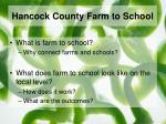 hancock county farm to school