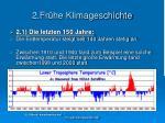 2 fr he klimageschichte