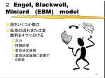 engel blackwell miniard ebm model