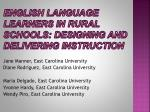 english language learners in rural schools designing and delivering instruction