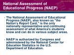 national assessment of educational progress naep
