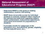 national assessment of educational progress naep2