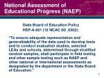 national assessment of educational progress naep4