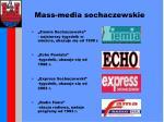 mass media sochaczewskie