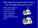 how does the government know if the average price level is up