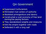 qin government