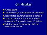 qin mistakes