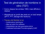 test de g n ration de trombine in vitro tgt