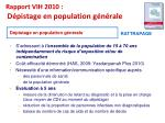 rapport vih 2010 d pistage en population g n rale