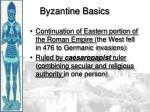 byzantine basics