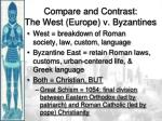 compare and contrast the west europe v byzantines