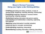 bloom s revised taxonomy using your higher order thinking abilities