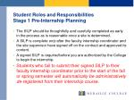 student roles and responsibilities stage 1 pre internship planning2