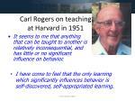 carl rogers on teaching at harvard in 1951