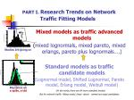 part i research trends on network traffic fitting models