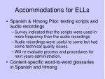 accommodations for ells