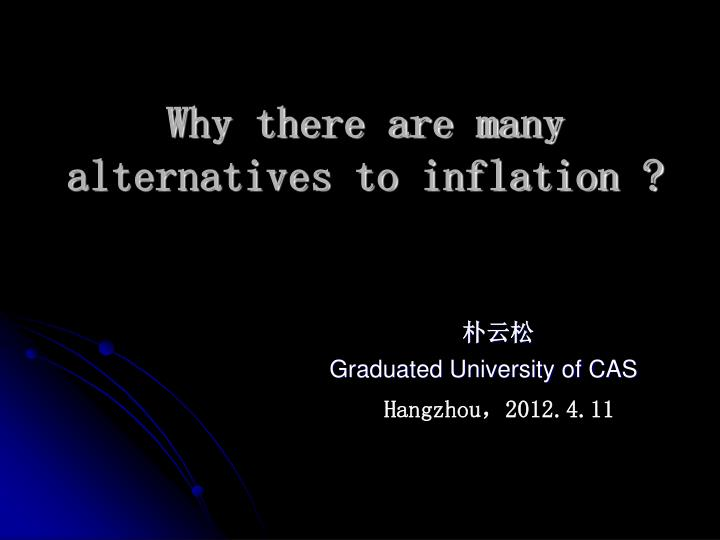 why there are many alternatives to inflation n.
