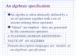 an algebraic specification
