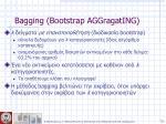 bagging bootstrap aggragating
