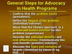 general steps for advocacy in health programs