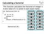 calculating a factorial