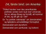da f rste bind om amerika
