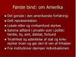 f rste bind om amerika