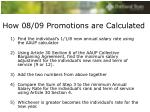 how 08 09 promotions are calculated