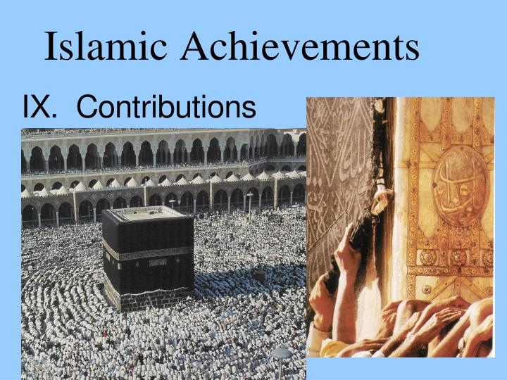 islamic achievements n.