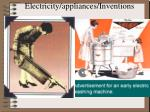 electricity appliances inventions