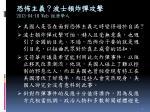 2013 04 18 web